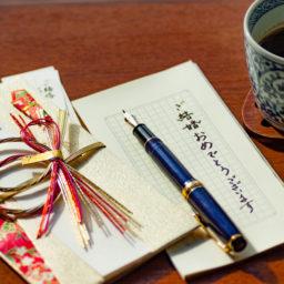 今週末は友人のめでたい日。なんとか #筆deまんねん でそれっぽく書けないか思案中の今朝の #コーヒー