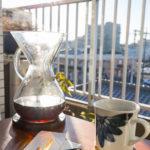 大晦日の #コーヒー です。今年は多くの方に朝のコーヒー時間をご一緒していただいて、素敵な一年になりました。