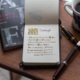 クラシックインクで#zentangle って意外と楽しいとお伝えしたい今朝の #コーヒー