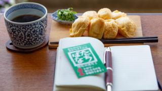 konama coffee と本棚